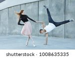 a young couple in love...   Shutterstock . vector #1008635335