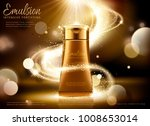 golden cosmetic tube ads ... | Shutterstock .eps vector #1008653014