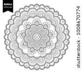 Monochrome Ethnic Mandala...