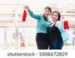 beautiful girls and friend in... | Shutterstock . vector #1008672829