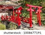 a bright red torii gate ... | Shutterstock . vector #1008677191