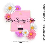 spring sale poster | Shutterstock .eps vector #1008682807