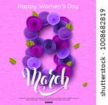 8 march greeting card ultra... | Shutterstock .eps vector #1008682819