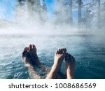 Couples Feet In Hot Tub Jacuzz...