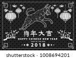 raster copy greeting card... | Shutterstock . vector #1008694201