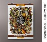 cartoon vector hand drawn... | Shutterstock .eps vector #1008695509