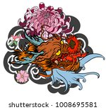 japanese old dragon tattoo for... | Shutterstock .eps vector #1008695581
