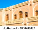 blur in iran the antique  royal ... | Shutterstock . vector #1008704899