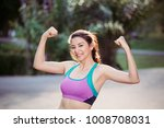 beautiful healthy woman action... | Shutterstock . vector #1008708031