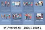 business training seminars set... | Shutterstock .eps vector #1008715051