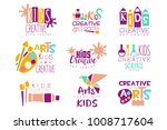 kids creative class template... | Shutterstock .eps vector #1008717604