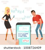 young man and woman loudly... | Shutterstock .eps vector #1008726409