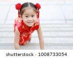 smiling little asian girl in... | Shutterstock . vector #1008733054