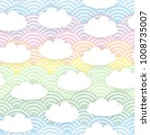 kawaii white clouds seamless... | Shutterstock .eps vector #1008735007