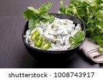 traditional indian cuisine.... | Shutterstock . vector #1008743917