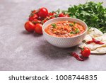 traditional indian cuisine.... | Shutterstock . vector #1008744835