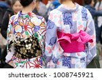 young girl wearing japanese... | Shutterstock . vector #1008745921