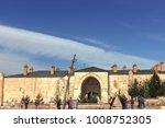 exterior view of saltukid...   Shutterstock . vector #1008752305