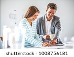 business people discussing in... | Shutterstock . vector #1008756181