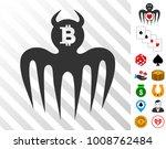 bitcoin spectre devil...