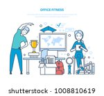 office fitness. doing sports... | Shutterstock .eps vector #1008810619