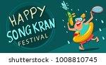 happy songkran festival poster. ... | Shutterstock .eps vector #1008810745