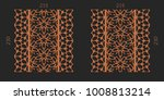 laser cutting set. woodcut... | Shutterstock .eps vector #1008813214