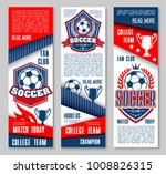 soccer club match game banners... | Shutterstock .eps vector #1008826315