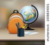 vector illustration of school... | Shutterstock .eps vector #1008834001
