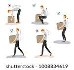 illustration of manual handling ... | Shutterstock . vector #1008834619