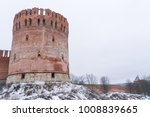 The Orel Tower Of The Medieval...