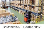 mobile forklift truck in the... | Shutterstock . vector #1008847849