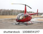 Aircraft   Small Red Helicopte...