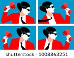 abstract portraits of business...   Shutterstock .eps vector #1008863251