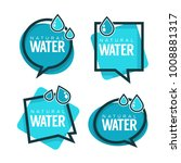 natural water  vector logo ... | Shutterstock .eps vector #1008881317
