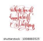 wishing you all happy vasant... | Shutterstock .eps vector #1008883525
