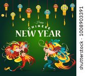 chinese lunar new year lion... | Shutterstock .eps vector #1008903391