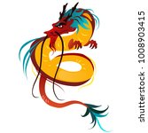 traditional chinese dragon ... | Shutterstock .eps vector #1008903415