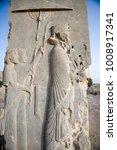 persepolis   ancient capital of ... | Shutterstock . vector #1008917341