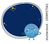 cute cartoon neptune  planet ... | Shutterstock .eps vector #1008927061