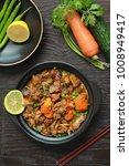 chinese pot food   Shutterstock . vector #1008949417
