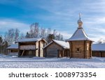 the ancient wooden church | Shutterstock . vector #1008973354