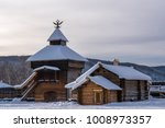 the ancient building of the... | Shutterstock . vector #1008973357