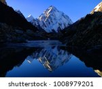 the reflection of k2  8 611 m   ... | Shutterstock . vector #1008979201