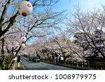 fukuoka   march 29 2015  ...   Shutterstock . vector #1008979975