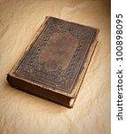 Old Grunge Book
