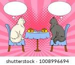 cats on date in cat restaurant... | Shutterstock .eps vector #1008996694