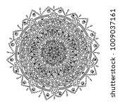 abstract mandala ornament.... | Shutterstock .eps vector #1009037161