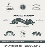vintage styled premium quality  ... | Shutterstock .eps vector #100905349