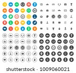winner icons set | Shutterstock .eps vector #1009060021
